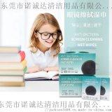 眼鏡清潔溼強紙溼巾盒裝