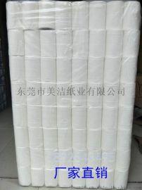 工厂专业定制小卷纸卫生小卷纸酒店卷筒纸
