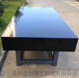 優質濟南青高精度天然大理石測量平板檢驗平臺蘇州磊