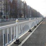城市交通防撞護欄  馬路隔離護欄