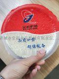 玉米粉真空包裝機麪粉食品包裝機