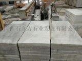 广西白大理石地板砖规格板 大理石工程板定制