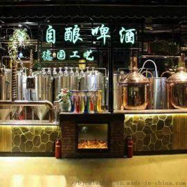自酿啤酒设备,小型啤酒生产线,啤酒馆酿酒设备