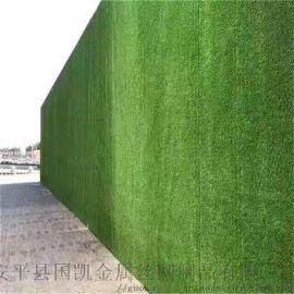 仿真人造草坪 雙色仿真人造草坪