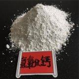 河南氫氧化鈣廠家 煙氣脫硫專用氫氧化鈣