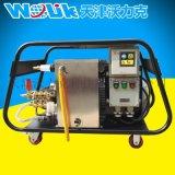 沃力克10/16-4 Cage Ex防爆型冷水高壓清洗機