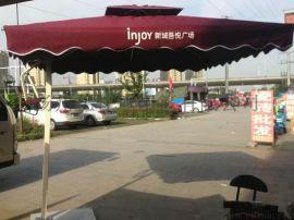扬州遮阳伞|太阳伞|扬州庭院伞|扬州岗亭伞