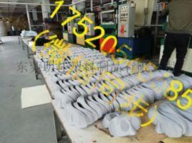 东莞市厂家直营VR海绵眼罩可定制加工