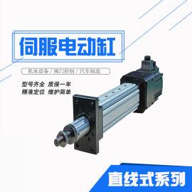 鋁式直聯式電動缸 東莞合富源電動缸 步進電動缸