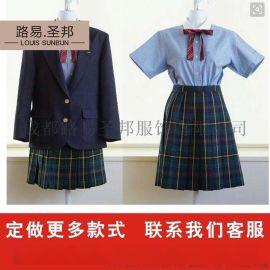 雅安厂家生产高中校服定做厂家加工厂冲锋衣校服生产