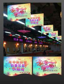 杭州广告装饰挂旗哪家有 宁波户外宣传吊旗厂家