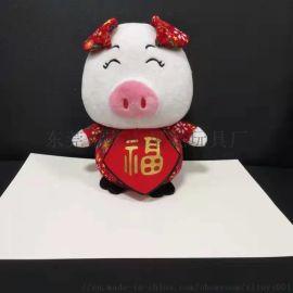 吉祥物福猪幸运猪毛绒玩具厂家打样定制生产一条龙