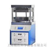 JZP-600HBG全自动热压压片机 500℃高温