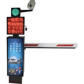 国超车牌识别系统一体机车牌识别摄像机停车场道闸收费系统