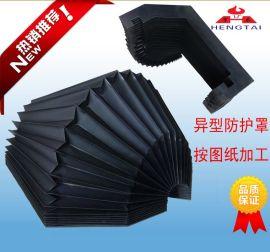 厂家直销机床导轨风琴防护罩 柔性方形防护罩