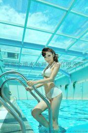 游泳池扶梯 美人鱼不锈钢泳池扶梯 耐踩耐用