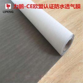 屋面用0.49mm防水透气膜 聚丙烯膜防水透汽层厂家