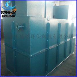 污水处理设备   污水处理设备
