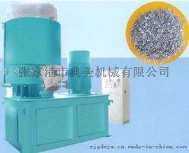 塑料袋薄膜团粒机 化纤团粒机
