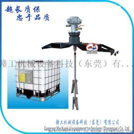 供应横板式气动搅拌机 IBC吨桶气动搅拌机 搅拌机配减速机