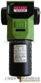 DPC厂家批发 GT535 过滤器 气源处理
