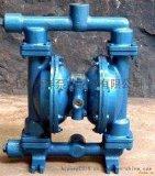 QBY   系列气动隔膜泵