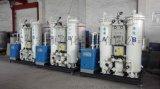 变压吸附(PSA)制氮装置、啤酒保鲜专用制氮机、铝材加工制氮机、制氮机定做、制氮机报价、制氮机多少钱