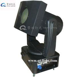 擎田燈光QT-MD2 2KW搖頭換色探照燈,戶外探照燈,搖頭換色