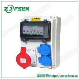 IP44IP66 380*190*130mm插座组合箱防水配电箱