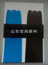 防水涂料专用JS防水弹性乳液