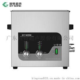 新品上市 实验室专用超声波清洗器9L可切换功率