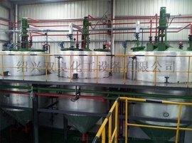 直销500l不锈钢电加热夹套高压反应釜 水热合成反应罐 压力容器