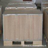卡扣包装箱、木质、纸质包装箱、出口免熏蒸木箱