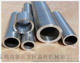 大口径钛管、 钛冷凝管、 钛盘管 、钛厚壁管