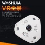 新品 360度全景wifi无线网络智能监控远程插卡高清无线监控摄像头