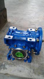 零间隙减速机 RV30蜗轮蜗杆减速机