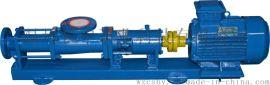厂家直销**G20-2型单螺杆泵 卧式电动污泥泵 变频浓浆泵 转子泵