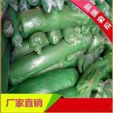 凯卓现货生产1.5针2针3针4针绿色黑色防尘网幅宽4-10米