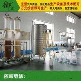 玻璃水生产设备车用尿素生产设备