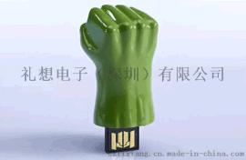 复仇者卡通优盘 绿巨  头U盘 绿巨人手优盘 创意礼品U盘