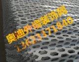 外牆板-奧迪4S店外牆裝飾網-昊豐廠家定制