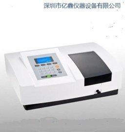 扫描型可见分光光度计7230G