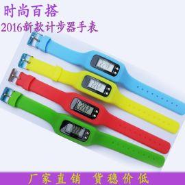 智能健康运动手环硅胶计步器定制 电子多功能手环手表计步器