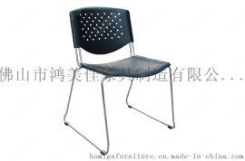 塑钢会议椅,电镀脚会议椅广东鸿美佳工厂供应