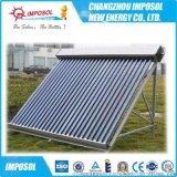 安全高效SGS认证高层公寓太阳能供热系统太阳能集热器工程用