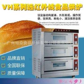 远红外线电烘炉 面包蛋糕烘焙箱 常州酥饼月饼烤箱 商用电烤炉