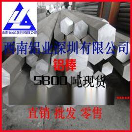 1090铝棒 1.2mm厚铝板 7050航空铝板 6061铝板规格尺寸