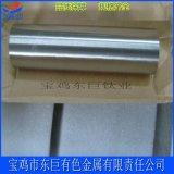 鎢棒 磨光鎢棒 W1鎢棒 磨光鉬棒 純度99.95鎢棒 耐高溫鎢棒供應