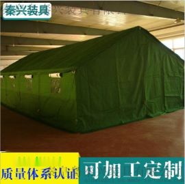 【秦兴】厂家提供 野外保暖帐篷 野营军绿框架帐篷 户外集体活动帐篷