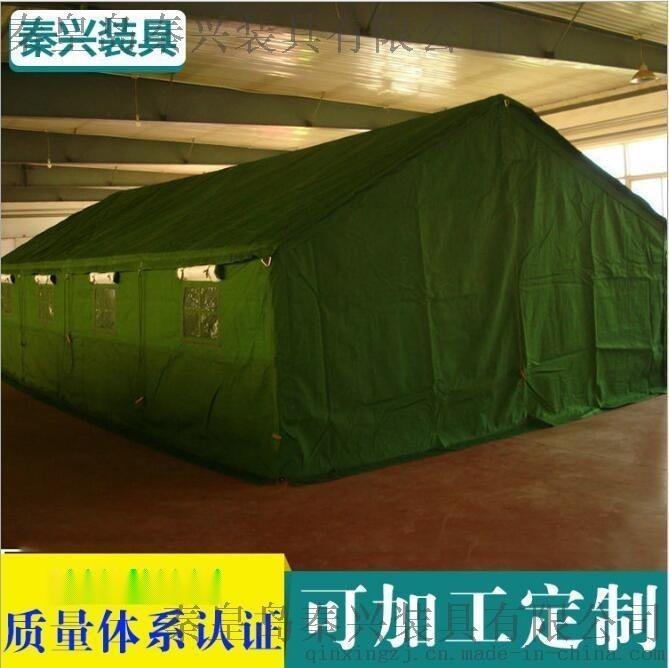 【秦兴】厂家提供 野外保暖帐篷 野营 绿框架帐篷 户外集体活动帐篷